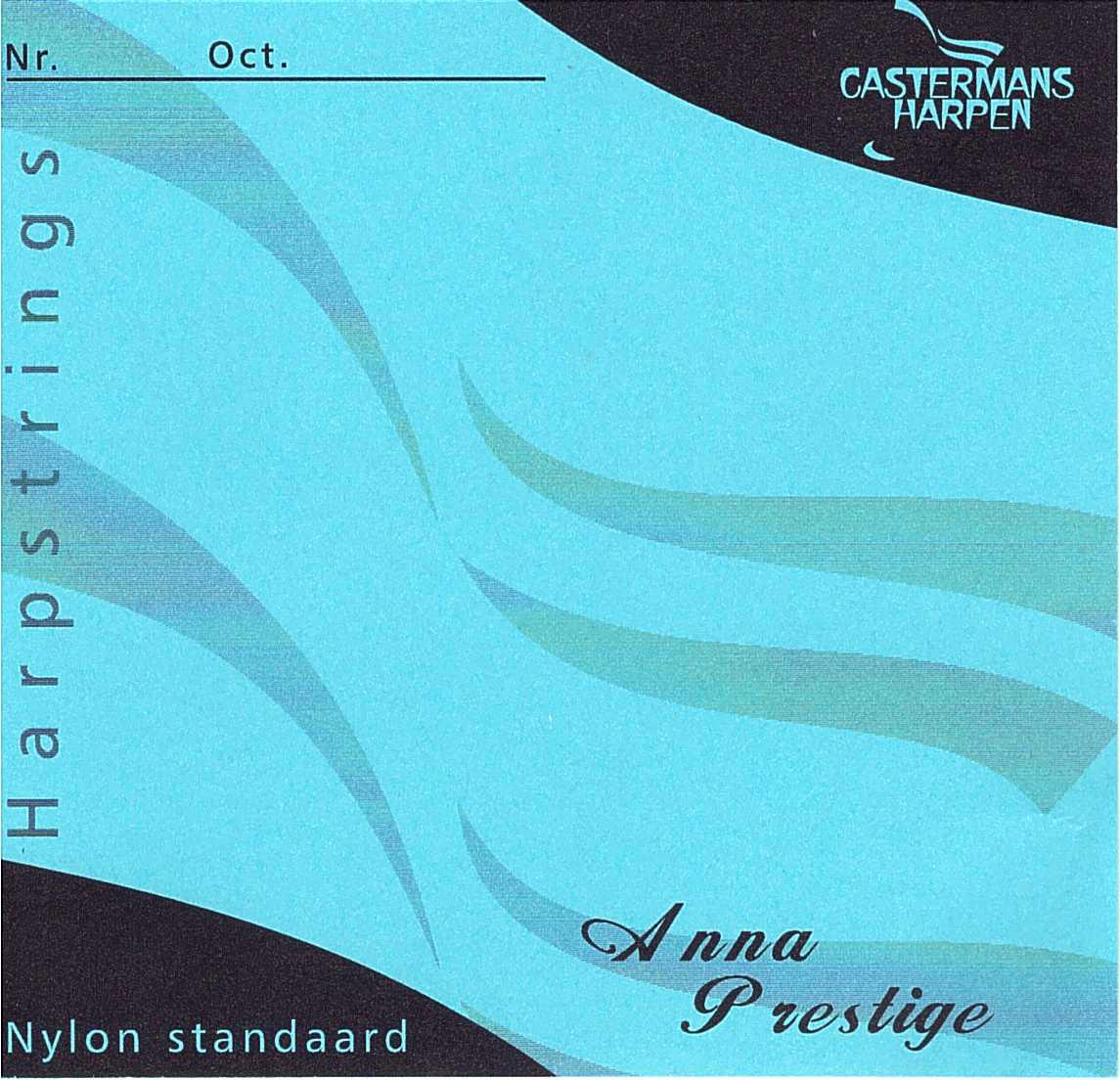 AP nylon standard (21)