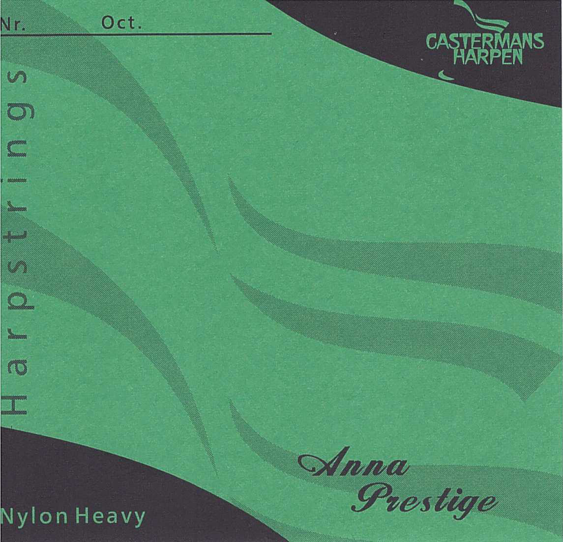 BB nylon heavy (21)